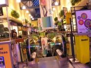 Centro eComercial
