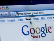 Google News opina sobre el canon: Vamos mal