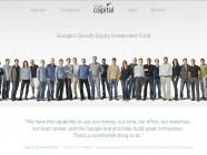Google presenta Capital, un fondo de inversión en empresas consolidadas