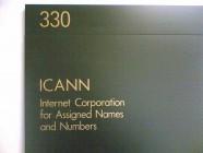 EE.UU. ya no controlará los dominios de Internet