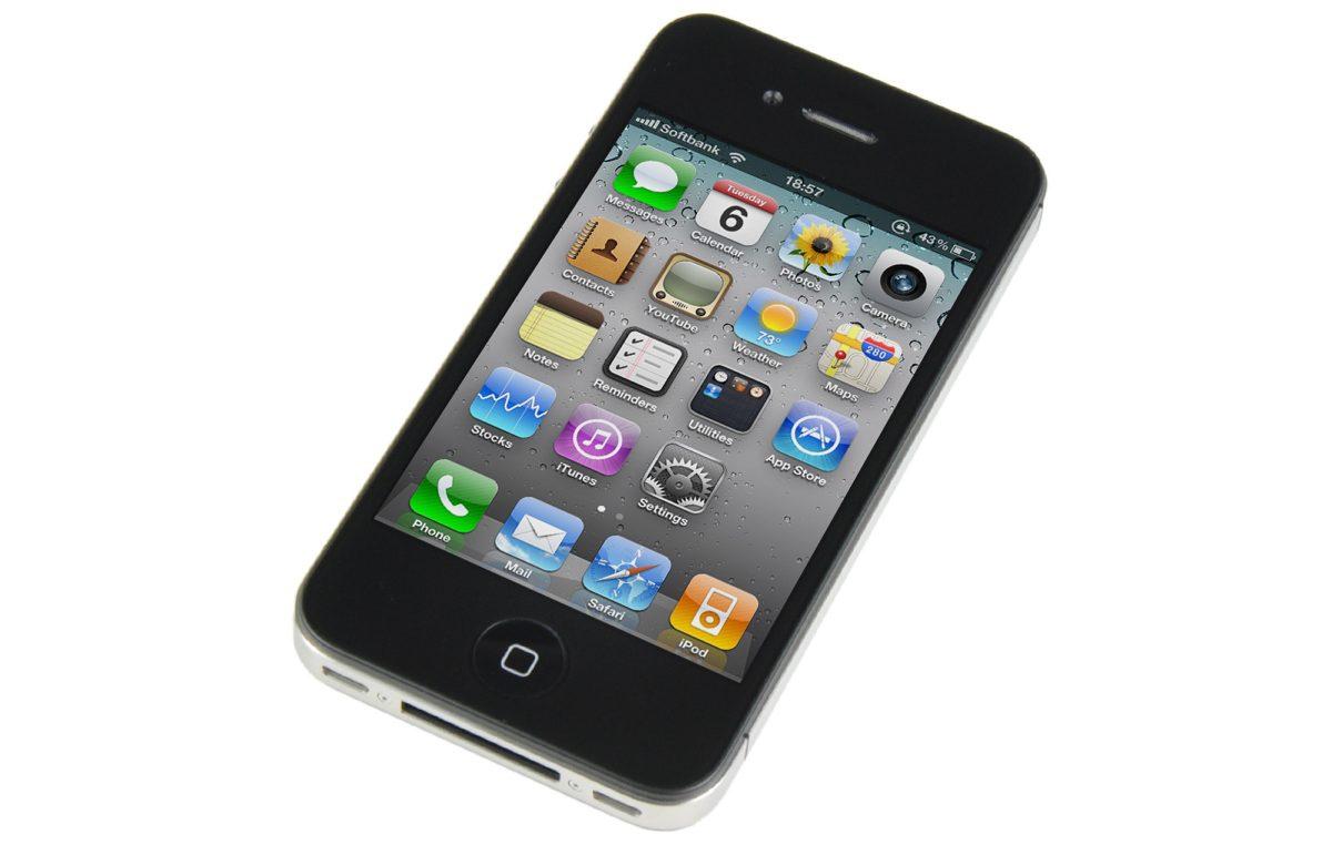 Unflod, una amenaza para los iPhone con Jailbreak