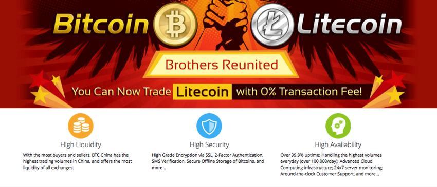 BTC China anunció así las transacciones sin comisión entre Bitcoin y Litecoin: