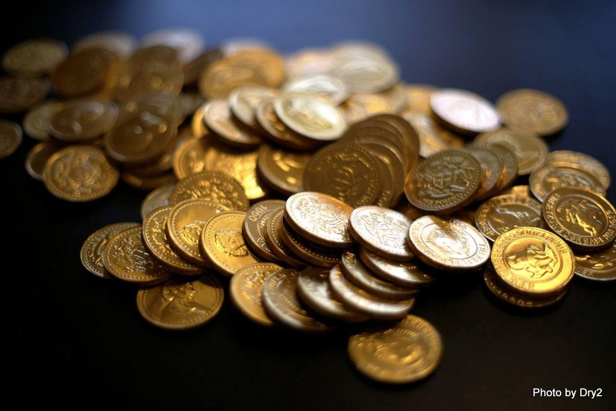 La ciudad de New York regula los Bitcoins