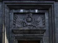 El archivo Mitrojin sobre la KGB se hace público
