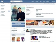 """Mail.ru se hace con el control de Vkontakte, el """"Facebook ruso"""""""