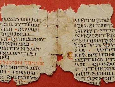 Texto antiguo