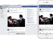 Facebook deja buscar en tus publicaciones y en las de tus contactos