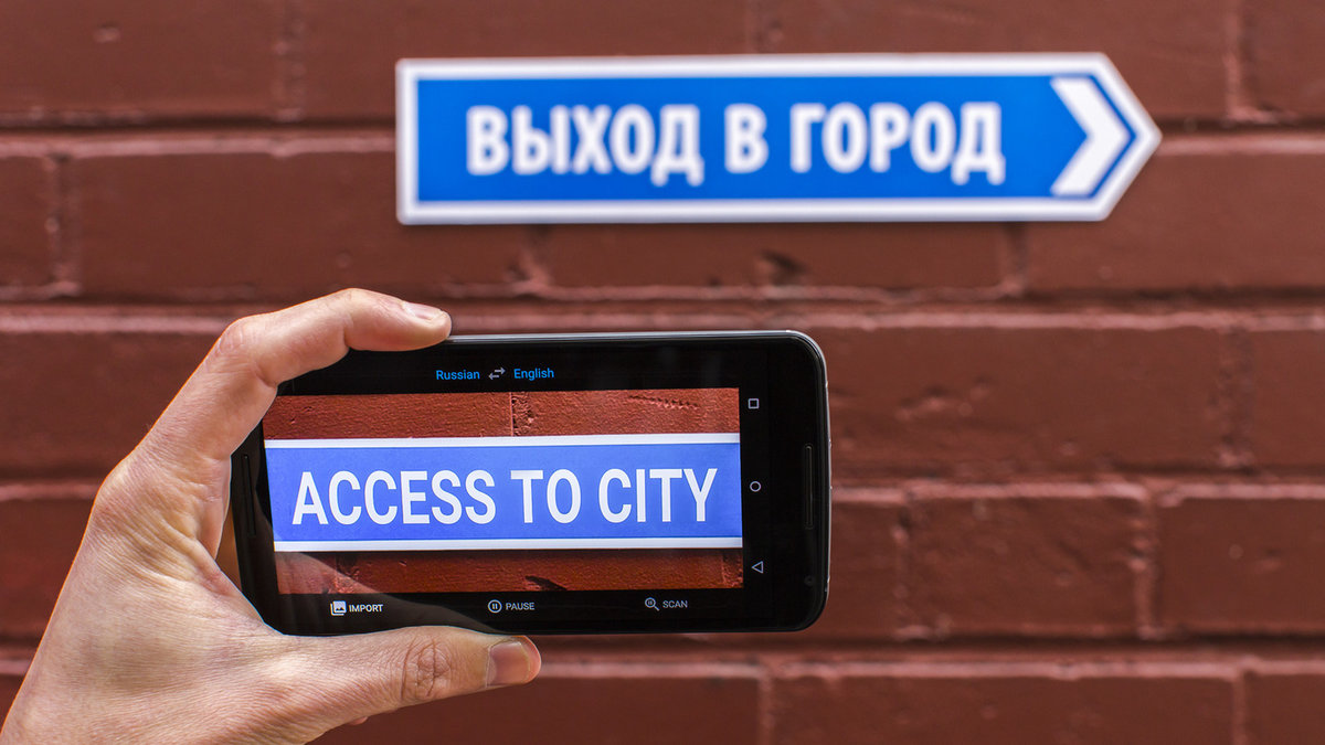 Google Translate más cerca de la traducción en tiempo real