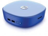 Nuevos ultrabooks profesionales y PCs de sobremesa de HP
