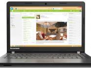 Lenovo Z51 e Ideapad 100, portabilidad para todos los bolsillos