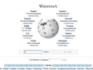 La Wikipedia, Premio Princesa de Asturias de Cooperación