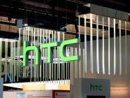 HTC despedirá al 15 por ciento de su plantilla