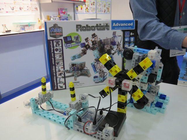 Artec-blockRobo